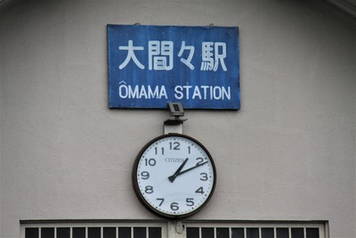 oomama-000
