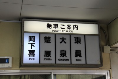 nisikuwana-006