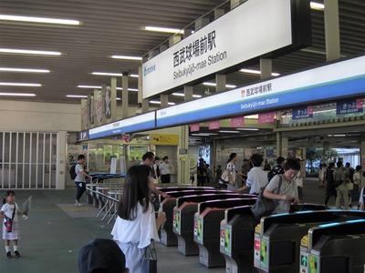 seibukyujo-003