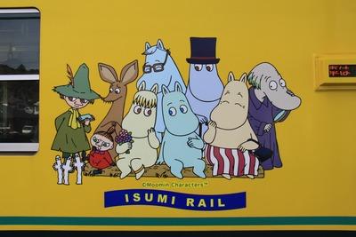 isumi-350-004