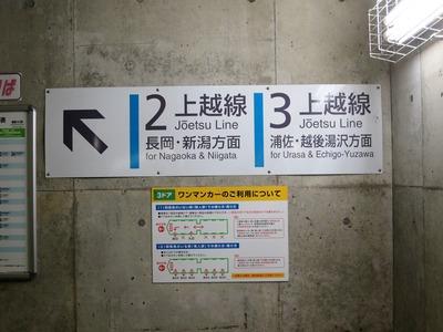 echigokawaguchi-013