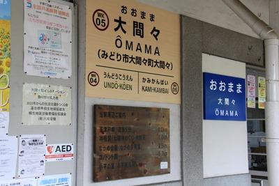 oomama-006