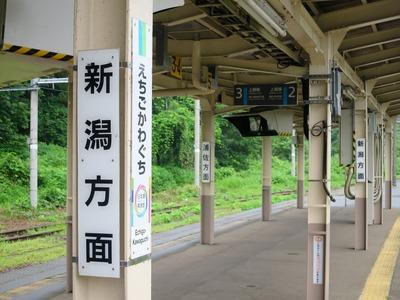 echigokawaguchi-015
