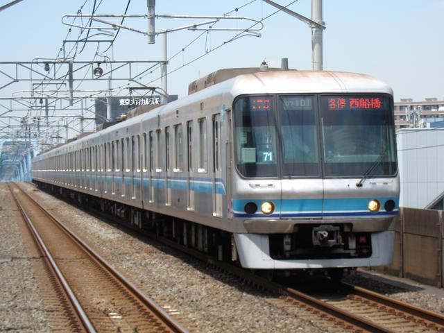 東京メトロ東西線・07系~少数派ですが、何か?(フルカラーLEDほしいな ...