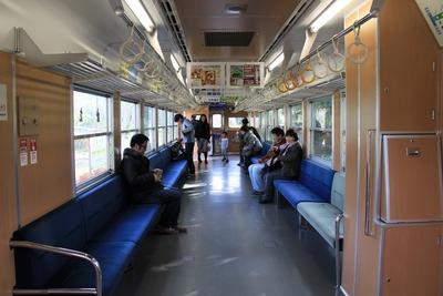 isumi-350-008