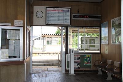 maeyachi-003