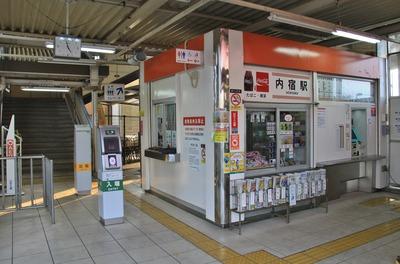 uchijuku-006