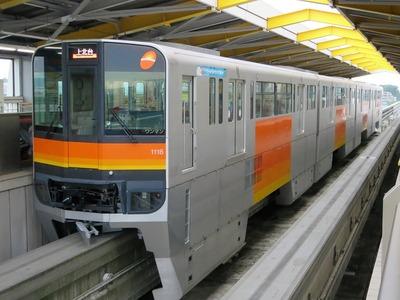 tama-1000-003