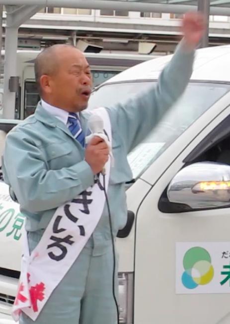 松本喜一いわき駅前立会演説