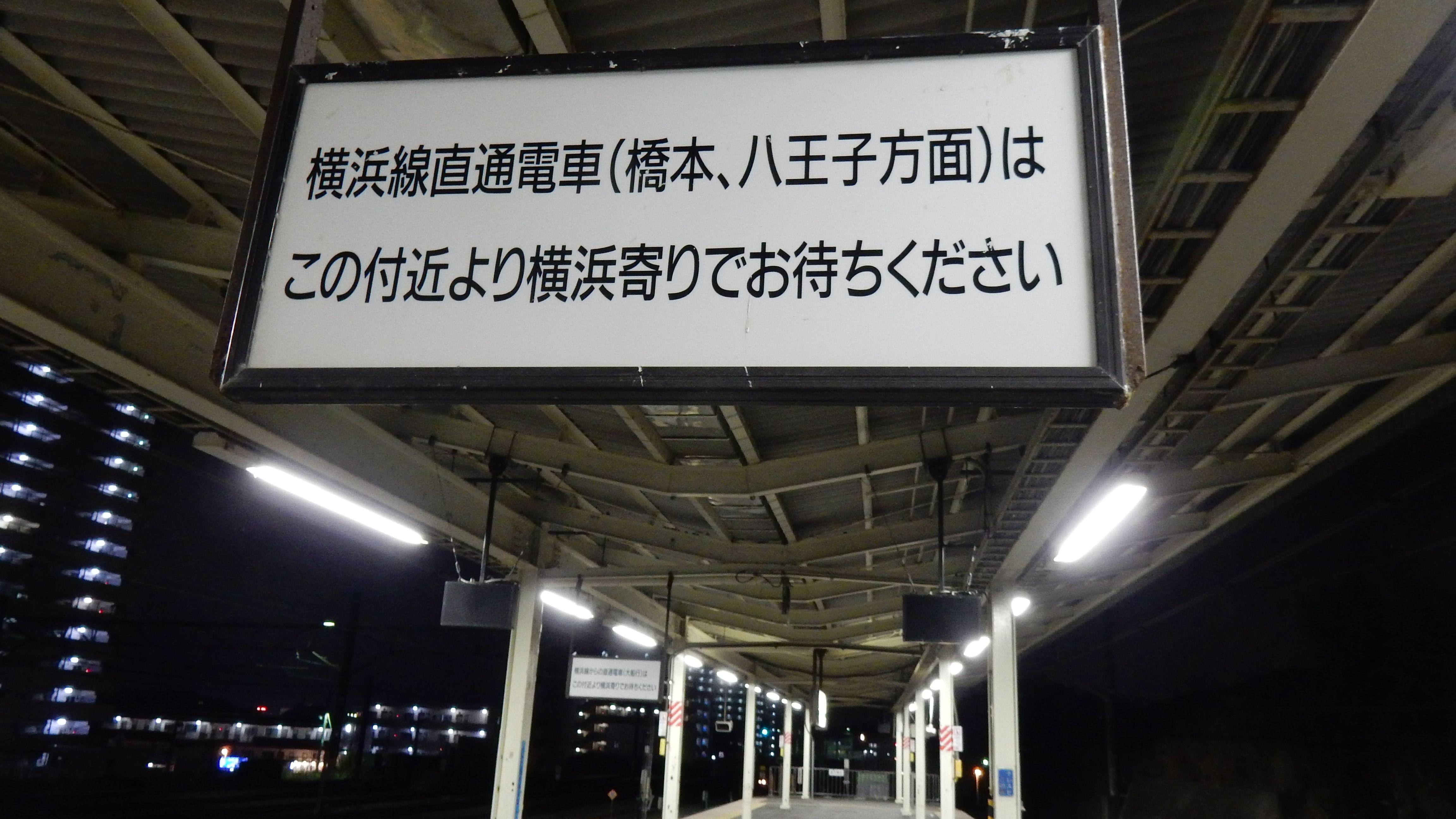 http://livedoor.blogimg.jp/matsunokih015/imgs/8/0/807bddee.jpg