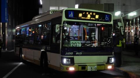 DSCN9515