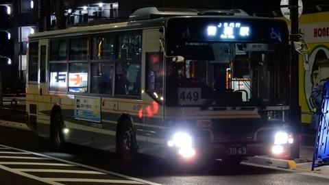 DSCN9563