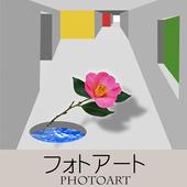 アイコン-800-800(フォトアート)-A