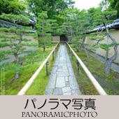 TOPアイコン-02-パノラマ写真-170