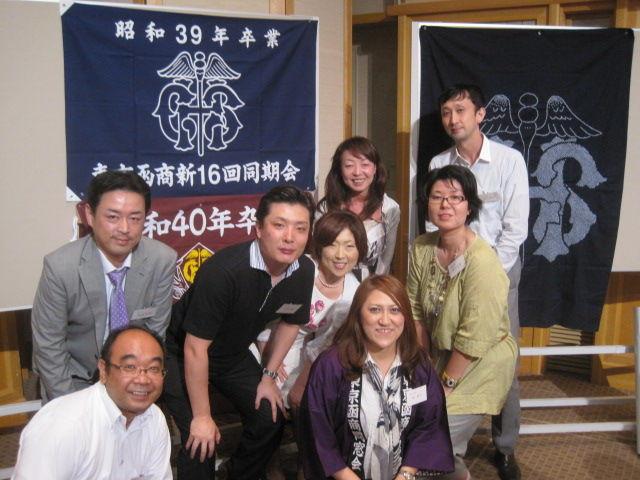 長野県教育委員会ホームページ