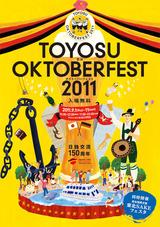 OCT2011_toyosu