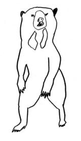 マレーグマ