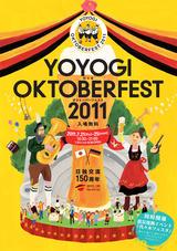 yoyogi_oktoberfest