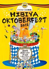 hibiya_B4_O