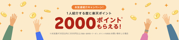 スクリーンショット 2021-04-16 23.23.40