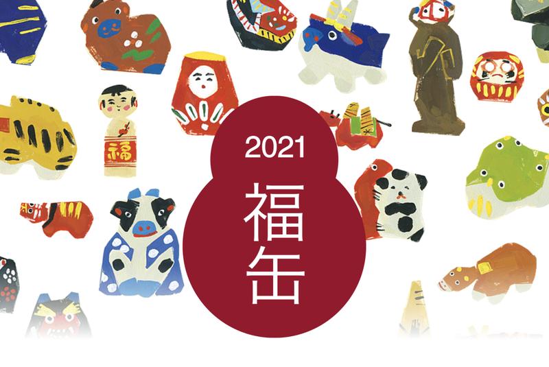 スクリーンショット 2020-11-27 22.55.33