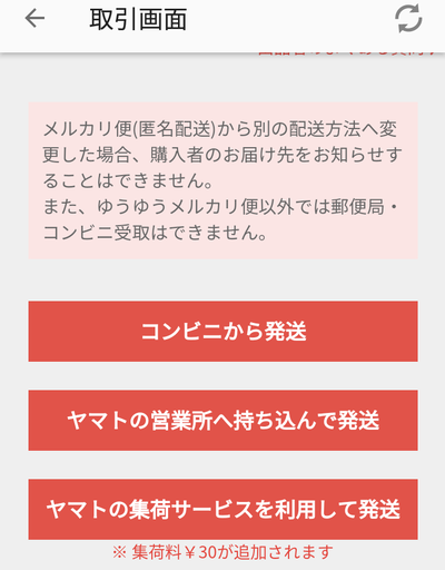 Screenshot_20181111-215013~2