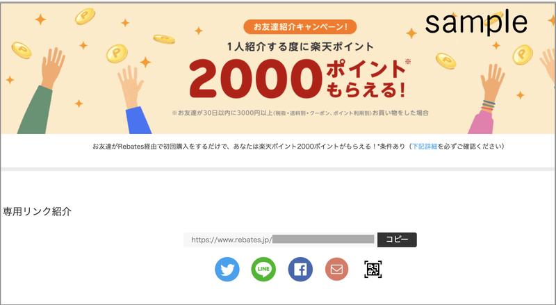 スクリーンショット 2021-04-16 23.45.59