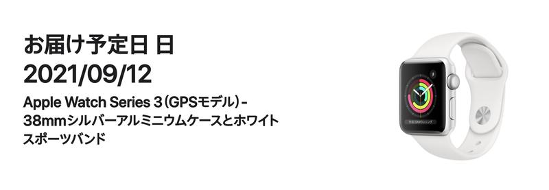スクリーンショット 2021-09-09 23.07.30