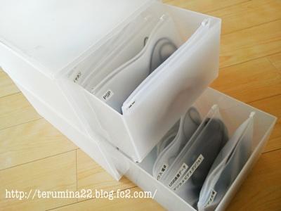 fc2blog_201208191418395a6.jpg