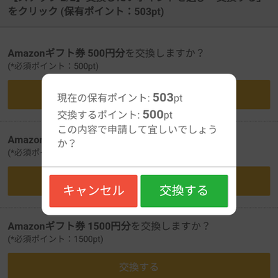 Screenshot_20181125-023748~2