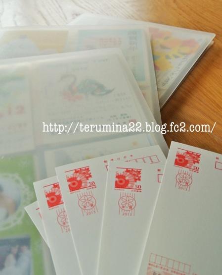 fc2blog_201212251433570e3.jpg