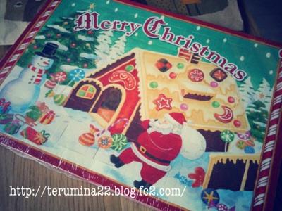 fc2blog_2012111315331373e.jpg