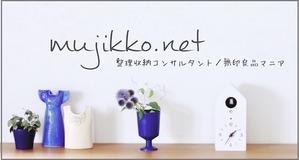 MUJIKKO.NET