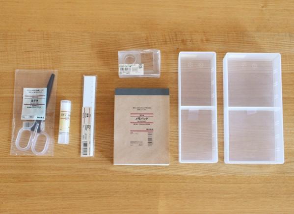 日本MUJI/無印良品文具中性筆順滑按壓水筆0.5muji學生文具