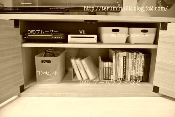 fc2blog_20121117090911b33.jpg