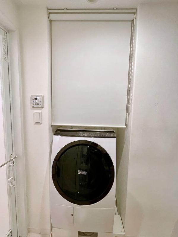 洗濯機上・ロールスクリーン