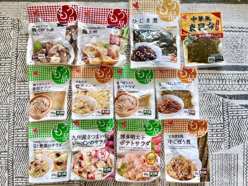 カネ吉・不定期惣菜セット