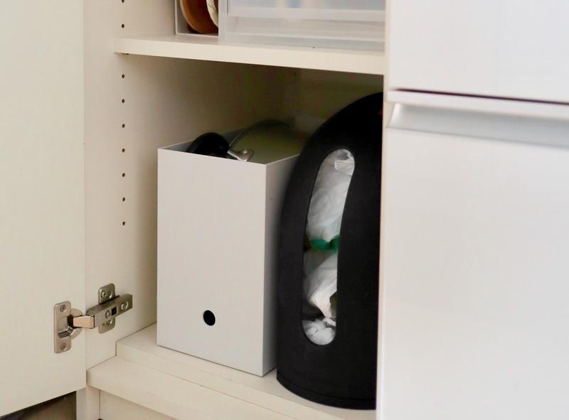 ファイルボックス・キッチン