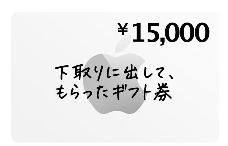 スクリーンショット 2021-09-09 23.24.56