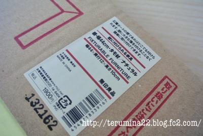 fc2blog_20120614103927c2a.jpg