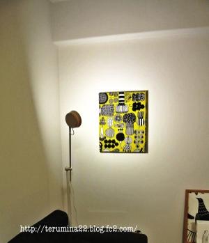 fc2blog_20121013210443966.jpg