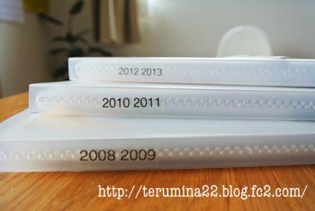 fc2blog_20121225143333169.jpg