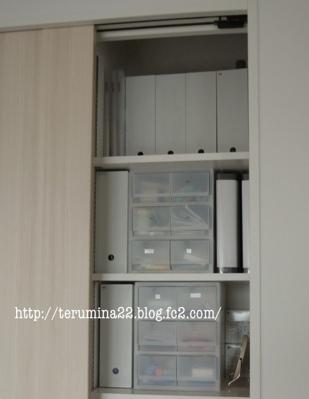 fc2blog_20121225143431a7f.jpg