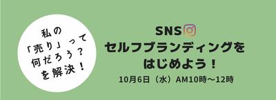 スクリーンショット 2021-09-12 21.37.32