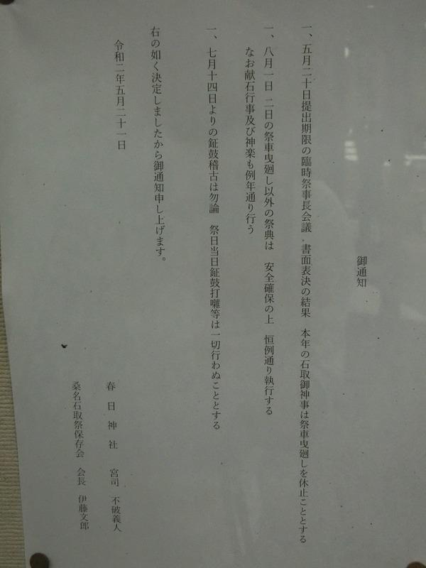 CIMG5634