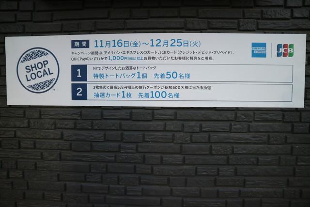 IMG_8527
