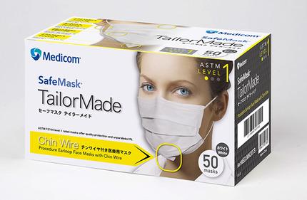 mask_safemask_tailormade_b