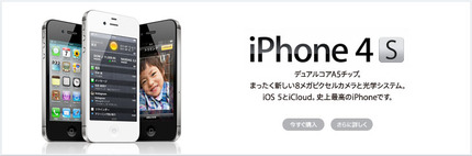 iphn_blbd20111014_a