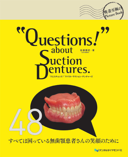 """Questions !"""" about Suction Dentures."""