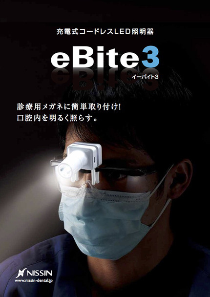 ebite3